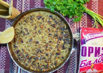 Гъби с ориз балдо
